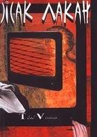 Телевидение. Television | Лакан Жак