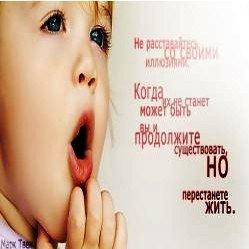 Энциклопедия детская пихология