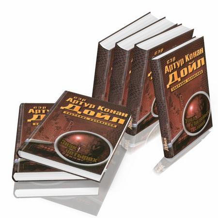 Весь Шерлок Холмс в 9 томах. Иллюстрированные издания | Артур Конан Дойль